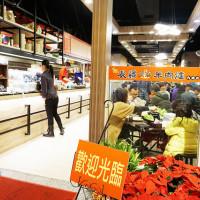 台北市美食 餐廳 火鍋 羊肉爐 長疆羊肉爐 照片