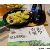 台南市美食 餐廳 異國料理 多國料理 壹零捌─ 照片