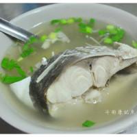 雲林縣美食 餐廳 中式料理 中式早餐、宵夜 康記魚湯 照片