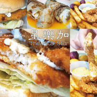 高雄市美食 餐廳 異國料理 美式料理 星樂加 The Plus Star 照片