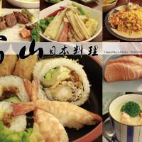 台南市美食 餐廳 異國料理 日式料理 富山日式料理 照片