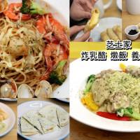 台南市美食 餐廳 異國料理 義式料理 芝士家CheeseHouse 炸乳酪 . 燉飯 . 義大利麵 照片