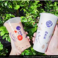高雄市美食 攤販 冰品、飲品 御典茶-壹館 照片