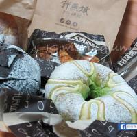新北市美食 餐廳 烘焙 麵包坊 許燕斌手作烘焙 照片