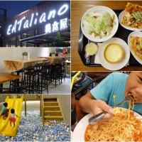 苗栗縣美食 餐廳 異國料理 義式料理 義食屋 照片