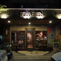 高雄市美食 餐廳 異國料理 義式料理 Double Soul Coffee & Bistro 照片