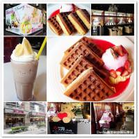 桃園市美食 餐廳 咖啡、茶 咖啡館 艾提咖啡 照片