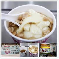 桃園市美食 餐廳 飲料、甜品 甜品甜湯 塗記養生豆花綠豆湯 照片