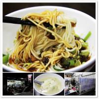台東縣美食 餐廳 中式料理 小吃 麵小妹 照片