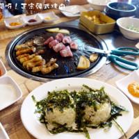 高雄市美食 餐廳 異國料理 讚呀!正宗韓式烤肉 照片