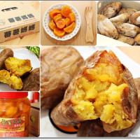 台南市美食 攤販 攤販其他 蕃薯媽媽炭烤地瓜 照片