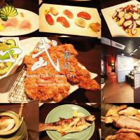 台南市美食 餐廳 異國料理 日式料理 心武壽司 照片