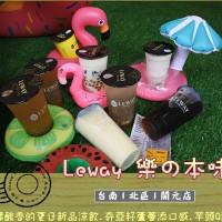 台南市美食 餐廳 飲料、甜品 飲料專賣店 LeWAY 樂の本味 (台南開元店) 照片