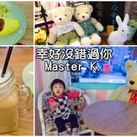 台北市美食 餐廳 異國料理 日式料理 幸好沒錯過你 照片