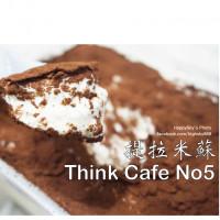 新北市美食 餐廳 咖啡、茶 咖啡館 Think Cafe No5 咖啡廳 照片