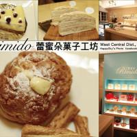 台南市美食 餐廳 烘焙 蛋糕西點 蕾蜜朵菓子工房 照片