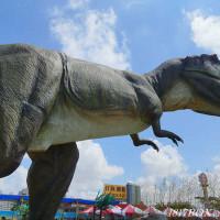 高雄市休閒旅遊 景點 主題樂園 高雄侏儸紀樂園 照片
