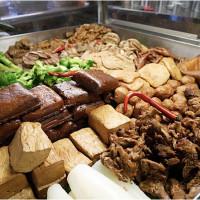 桃園市美食 餐廳 中式料理 中式料理其他 三國麻辣豆腐鴨血 照片