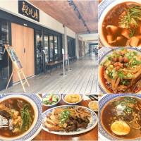 台中市美食 餐廳 中式料理 台菜 四川段純貞牛肉麵 (台中公益店) 照片