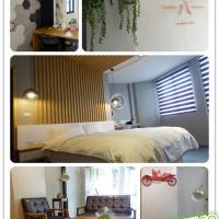 台南市休閒旅遊 住宿 民宿 一八一民宿 照片