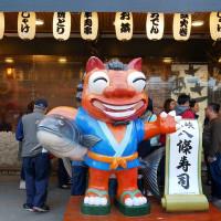 新北市美食 餐廳 異國料理 日式料理 三峽八條壽司 照片