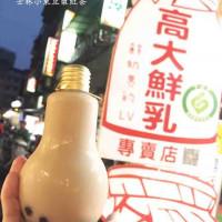 台北市美食 餐廳 飲料、甜品 飲料專賣店 士林小東豆漿紅茶 照片