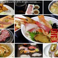 台中市美食 餐廳 異國料理 日式料理 三次魚屋(河南店) 照片
