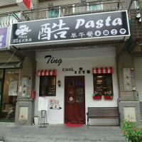 桃園市美食 餐廳 異國料理 異國料理其他 Cool 美式餐廳 照片