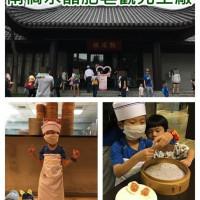 桃園市休閒旅遊 景點 觀光工廠 南僑桃園觀光體驗工廠 照片