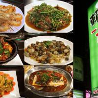 新北市美食 餐廳 中式料理 台菜 賴一下生猛海鮮 照片