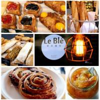 台北市美食 餐廳 烘焙 麵包坊 Le Blé 樂焙麵包 照片