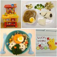 台北市美食 餐廳 中式料理 中式料理其他 露西家 照片