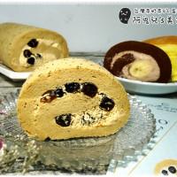 台南市美食 餐廳 烘焙 蛋糕西點 台灣茶奶茶 4度c蛋糕專賣 照片
