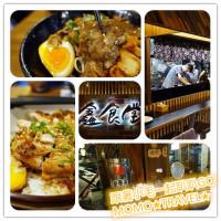 嘉義市美食 餐廳 異國料理 日式料理 鑫食堂 照片