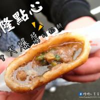 台中市美食 餐廳 中式料理 麵食點心 鴻隆點心 照片