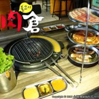 台北市美食 餐廳 餐廳燒烤 韓式肉倉 照片