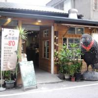 花蓮縣美食 餐廳 咖啡、茶 咖啡館 珈琲鋪子 照片
