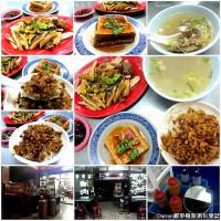 桃園市美食 餐廳 中式料理 小吃 676滷肉飯 照片