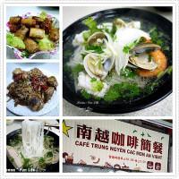 台中市美食 餐廳 異國料理 異國料理其他 南越咖啡簡餐 照片