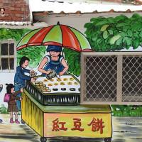 台南市休閒旅遊 景點 景點其他 喜樹老街 照片