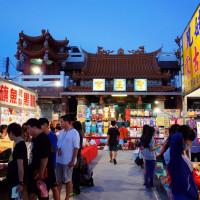 台南市休閒旅遊 景點 景點其他 麻豆夜市 照片