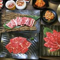 高雄市美食 餐廳 餐廳燒烤 燒肉 禾町無煙碳火燒肉 照片