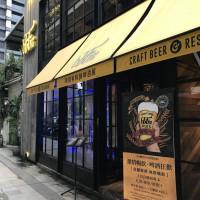 台北市美食 餐廳 中式料理 台菜 bEEru 啤調客精釀啤酒屋 照片