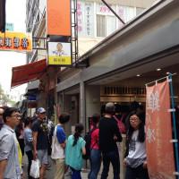 台中市美食 餐廳 零食特產 零食特產 東海蓮心冰雞腳凍 照片