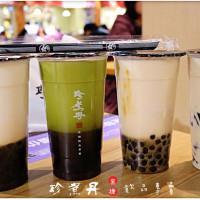 台北市美食 餐廳 飲料、甜品 飲料專賣店 珍煮丹黑糖飲品專賣 (信義市府店) 照片