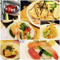 台南市美食 餐廳 異國料理 日式料理 有樂食堂 照片