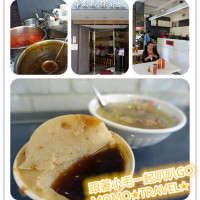 嘉義市美食 餐廳 中式料理 小吃 華南碗粿 照片