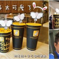 新竹市美食 餐廳 飲料、甜品 泡沫紅茶店 兔子兔子茶飲專賣店(新竹站前店) 照片