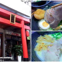 高雄市美食 餐廳 異國料理 日式料理 山久屋 照片