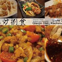 高雄市美食 餐廳 異國料理 泰式料理 泰炒捌食 照片